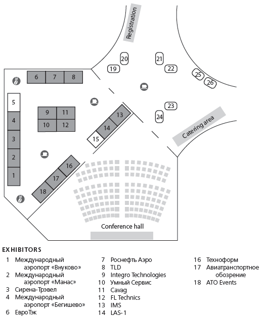 Floor-plan_GH2016-r.jpg